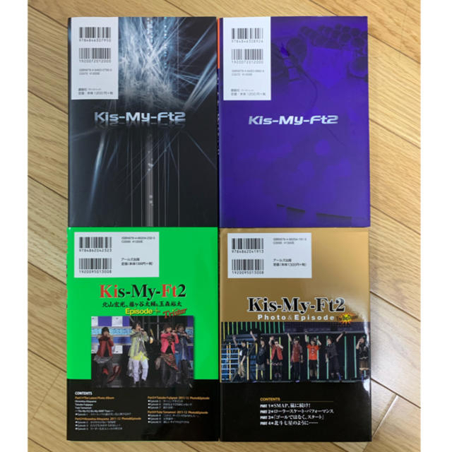 Kis-My-Ft2(キスマイフットツー)のKis-My-Ft2 4冊セット エンタメ/ホビーのタレントグッズ(アイドルグッズ)の商品写真