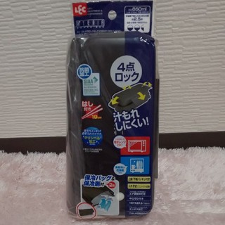 お弁当箱 保冷バッグ&保冷剤付き(弁当用品)