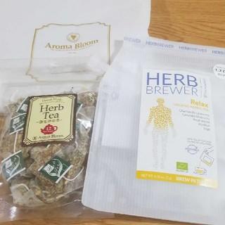 アロマブルームハーブティー &HERB BREWERRelax(茶)