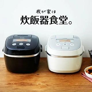 TIGER - 【タイガー】5.5合 IH炊飯器  JPE-A100-W