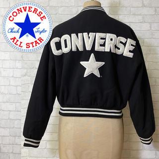 コンバース(CONVERSE)の【CONVERSE】コンバース スタジャン フルスナップ ビッグワッペン/M(スタジャン)