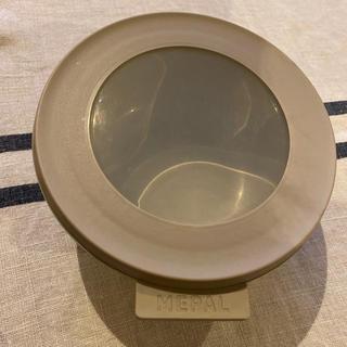 ロスティメパル(Rosti Mepal)のMEPAL タッパー(容器)