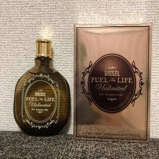ディーゼル(DIESEL)のDISEL / FUEL For LIFE UNLIMITED 香水(香水(女性用))