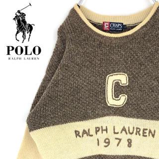 ラルフローレン(Ralph Lauren)のラルフローレン オーバーサイズ デカロゴ ニット セーター ウール100 可愛い(ニット/セーター)
