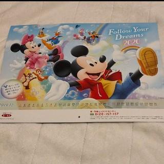 ディズニー(Disney)の第一生命 ディズニーカレンダー 2020(カレンダー/スケジュール)