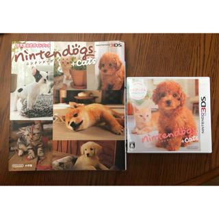 ニンテンドウ(任天堂)のnintendogs + cats トイ・プードル&Newフレンズ 3DS(携帯用ゲームソフト)