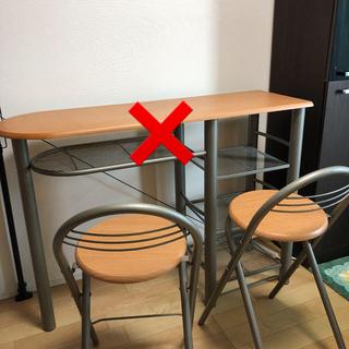 よしえさん専用 カウンターテーブル用 椅子2脚(バーテーブル/カウンターテーブル)