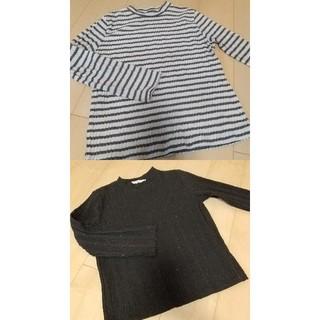 サマンサモスモス(SM2)のSM2 サマンサモスモス ボーダーカットソー 黒 長袖(Tシャツ(長袖/七分))
