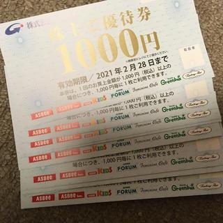 アスビー(ASBee)のジーフット株主優待券10000円分(ショッピング)