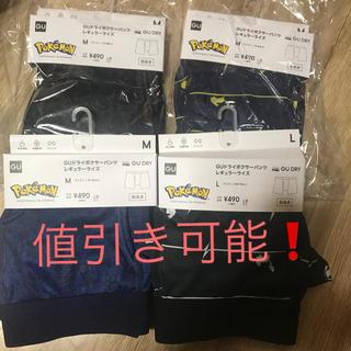ジーユー(GU)のジーユー  gu ボクサーブリーフ メンズ 4枚セット パンツ(ボクサーパンツ)