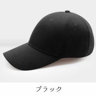 ウィゴー(WEGO)のWEGO 帽子 キャップ ブラック 《即購入OK》(キャップ)