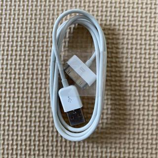 アイポッドタッチ(iPod touch)の【emijae様専用】iPod 充電ケーブル(バッテリー/充電器)