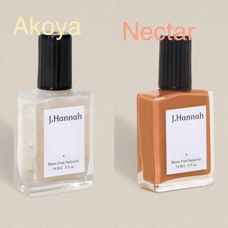 ドゥーズィエムクラス(DEUXIEME CLASSE)のJ.Hannah Akoya & Nectar set(マニキュア)