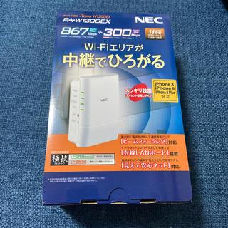 エヌイーシー(NEC)の【新品未使用】Wi-Fi中継機 NEC PA-W1200EX(PC周辺機器)