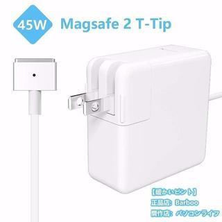 Macbook Air 充電器 Rytaki【PSE認証】Macbook Air(PHS本体)