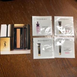 サンローラン(Saint Laurent)の【試供品】イヴサンローラン 化粧品(サンプル/トライアルキット)