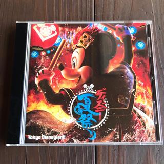 ディズニー(Disney)のTDLディズニー夏祭り2013CD(その他)