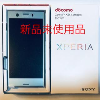 エヌティティドコモ(NTTdocomo)の期間限定値下!新品未使用!Xperia XZ1 SO02K compact(スマートフォン本体)