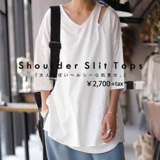 アンティカ(antiqua)のアンティカ スリット トップス Tシャツ(Tシャツ(半袖/袖なし))
