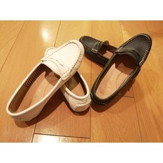 アルファキュービック(ALPHA CUBIC)のALPHA CUBIC ローファー2足(ホワイト、ネイビー)とクリアファイル(ローファー/革靴)