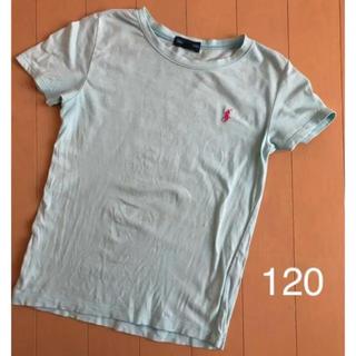 ラルフローレン(Ralph Lauren)のラルフローレン Tシャツ 120 水色 ブルー 半袖 女の子(Tシャツ/カットソー)