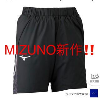 ミズノ(MIZUNO)のMIZUNO新作ハーフパンツ2枚セット(ショートパンツ)
