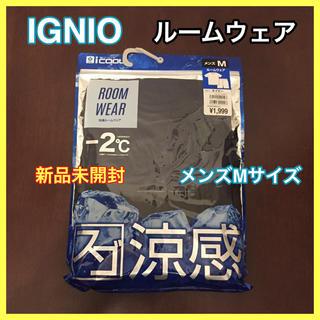 【新品未開封】IGNIO イグニオ  ルームウェア 上下セット メンズM(その他)