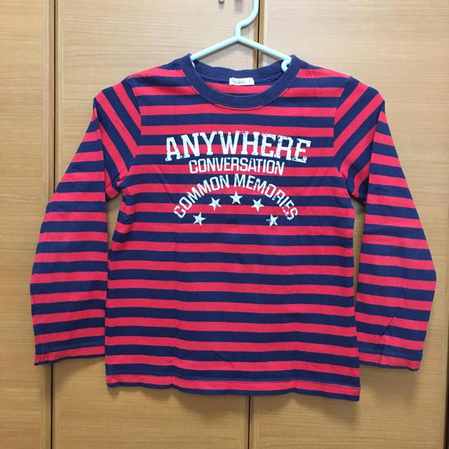 Acoba(アコバ)のAcoba ボーダーロンT  120 キッズ/ベビー/マタニティのキッズ服男の子用(90cm~)(Tシャツ/カットソー)の商品写真