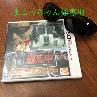 ニンテンドー3DS(ニンテンドー3DS)の超・逃走中 あつまれ! 最強の逃走者たち 3DS(携帯用ゲームソフト)