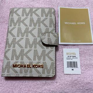 Michael Kors - 最終お値下げ マイケルコース パスポート用ケース カバー