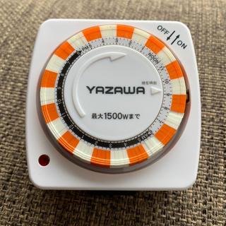 ヤザワコーポレーション(Yazawa)のYAZAWA 24時間タイマーコンセント1個口(変圧器/アダプター)