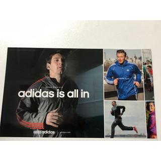 アディダス(adidas)のadidas ステッカー adidas is all in メッシ、ベッカム(その他)