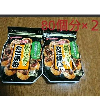 ニッシンセイフン(日清製粉)の日清 たこ焼き粉 だし香る 400g ×2袋 (その他)