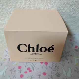 クロエ(Chloe)のChloe ボディクリーム(ボディクリーム)
