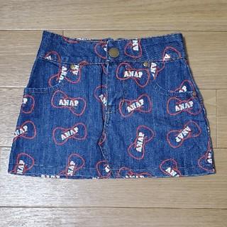 アナップキッズ(ANAP Kids)のANAP Kids スカート[100cm](スカート)