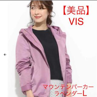 ViS - 【美品・泉里香着用】VIS  マウン︎テンパーカー