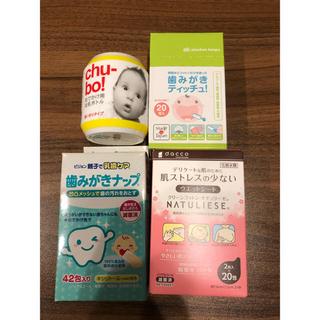 ピジョン(Pigeon)のベビー用品 歯磨きナップ chu-bo!  ウエットシートまとめ売り(歯ブラシ/歯みがき用品)