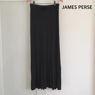 ジェームスパース(JAMES PERSE)の【新品】JAMES PERSE マキシスカート ジェームスパース(ロングスカート)