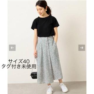 イエナ(IENA)の【タグ付き未使用】IENA フラワープリントスカート  (ロングスカート)
