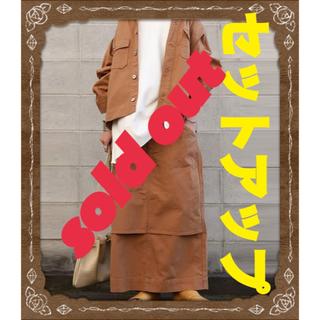 アンティカ(antiqua)のアンティカ キャンパスジャケット&サス付きスカートセット(セット/コーデ)