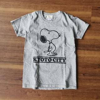ピーナッツ(PEANUTS)のKYOTO CITY コラボ PEANUTS スヌーピー Tシャツ xs(Tシャツ(半袖/袖なし))