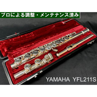 ヤマハ(ヤマハ)の【良品 メンテナンス済】YAMAHA  YFL211S フルート(フルート)