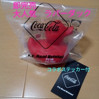 エフシーアールビー(F.C.R.B.)のFCRB COCA COLA RUBBER DUCK 赤(その他)