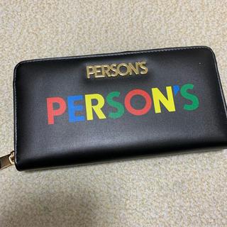 PERSON'S - PERSON'S  長財布