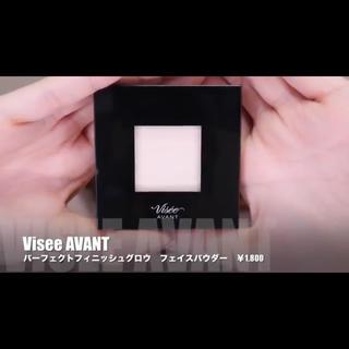 ヴィセ(VISEE)の【visee】パーフェクトフィニッシュ グロウ フェイスパウダー(フェイスパウダー)