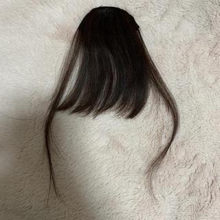 前髪ウィッグ ダークブラウン(前髪ウィッグ)