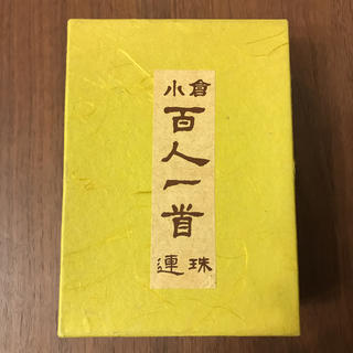 小倉百人一首(カルタ/百人一首)