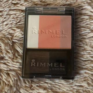 リンメル(RIMMEL)のリンメル フェイスカラー おまけポーチ付き 【新品】(フェイスカラー)