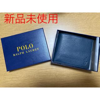 ポロラルフローレン(POLO RALPH LAUREN)の新品未使用 POLO RALPH LAUREN 二つ折り財布(折り財布)