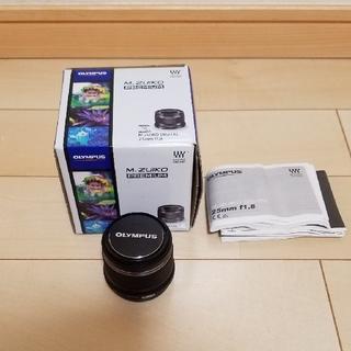 オリンパス(OLYMPUS)のOLYMPUS M.ZUIKO DIGITAL 25mm F1.8(レンズ(単焦点))